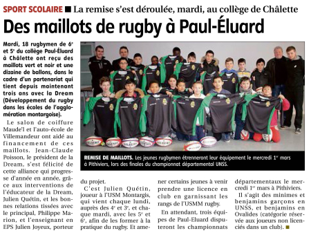 MAILLOTS DREAM COLLEGE PAUL ELUARD